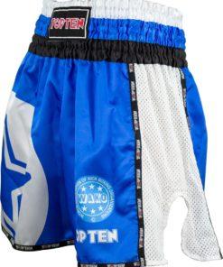 top-ten-kickboxing-shorts-wako-star-blue-18641-6-side